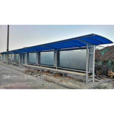 长沙候车亭选择专业工程-打造道路智能公交站台理想价格-湖南达弘