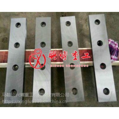 武汉多用金属剪切机刀片出厂价