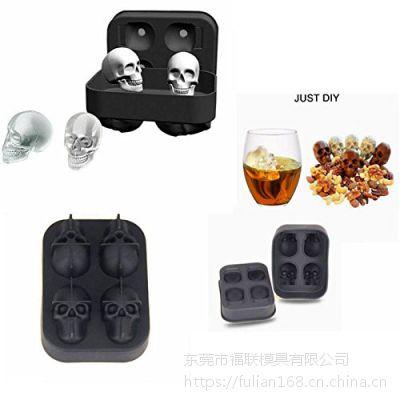 硅胶冰格 食品级硅胶4连骷髅头冰格 冰块模具现货