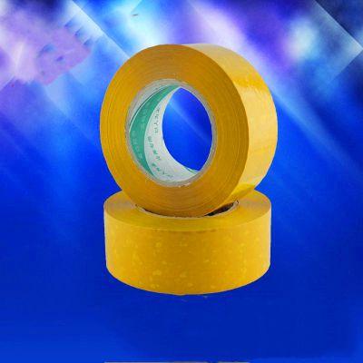 供应5.0*200高粘性米黄封箱胶带/ 物流打包胶带 /黄色封箱胶