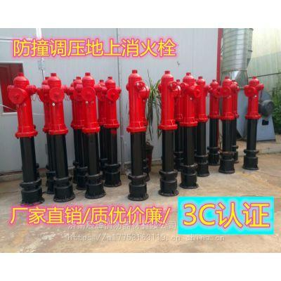 消火栓 防撞调压消火栓 防冻自泄消火栓 防撞消火栓 SS100/65消火栓 SSFT100