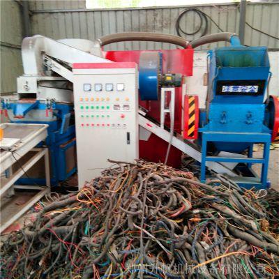 小型粉铜线机 干式铜米机 废电线破碎去皮机