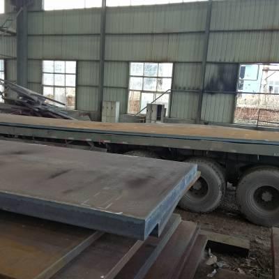 高强板WH60A-舞钢特产 切割加工