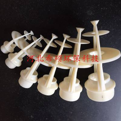 冷却塔塑料喷头三溅式喷头顶丝插接喷头蒸发冷喷头