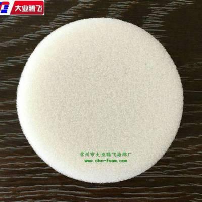 供应特种海绵吸油性可透气海绵
