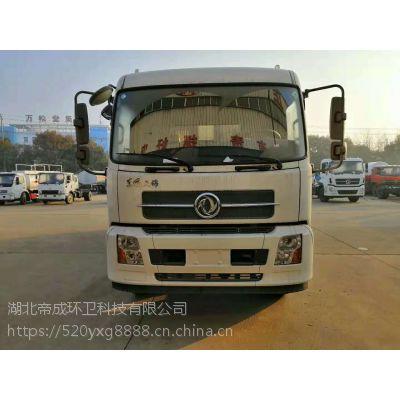 东风天锦康机180马力压缩式<b>垃圾车</b>工厂直销