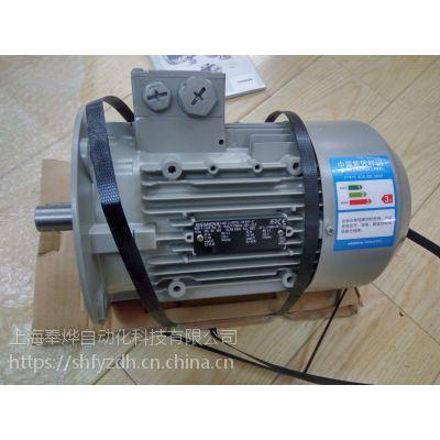 西门子进口电机1PP9063-2LA92-Z 0.45kw 2级 B14 现货电机