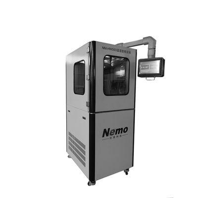 温湿度检定箱-尼蒙科技-温湿度检定箱哪家好
