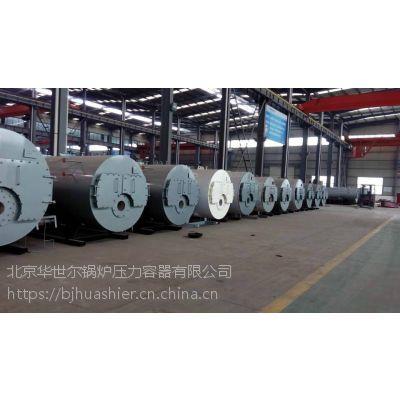 天津1吨2吨3吨30mg低氮冷凝燃气锅炉生产厂家