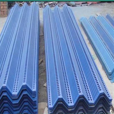 蓝色冲孔水泥厂防风金属板 电厂塑后1.0码头挡风墙 钢性防风抑尘网价格