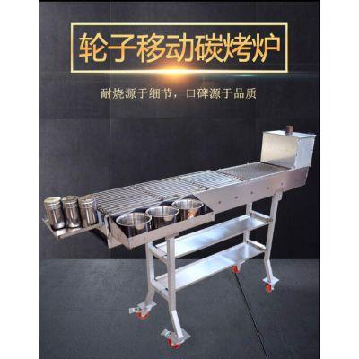 40串木炭全自动烧烤机 木炭烤炉 手工不锈钢烧烤炉 折叠烧烤架