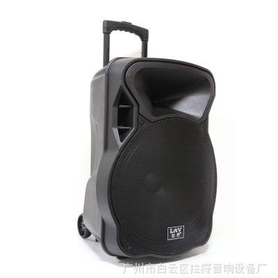 拉符S15-6 户外音响15寸带蓝牙电瓶K歌插卡重低音移动音箱