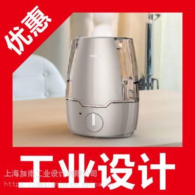 【加南工业设计】产品外观设计结构设计产品设计上海设计公司