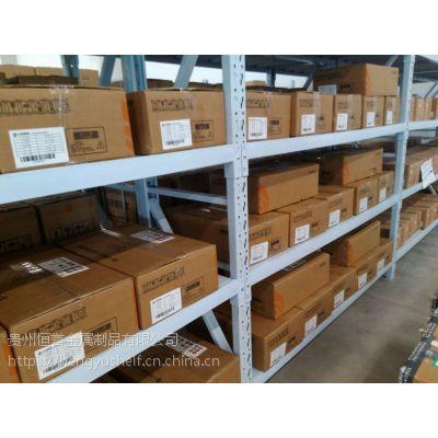 现货供应 仓储货架 中量型仓库货架 2000*600*2000*300kg/层 修改