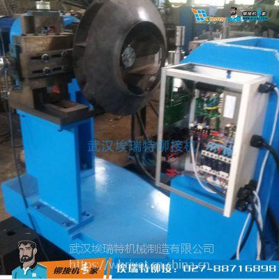 CJK哈芬槽冲孔机;自动压铆机_型号齐全