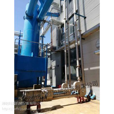 陶土管链输送机科磊专业制造