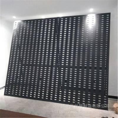 陶瓷展板展架 福州网孔板展厅 洞洞板展示架生产厂家