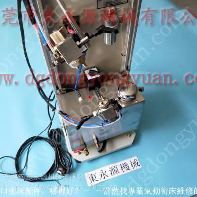 自动化 转子冲压送料涂油机,铝板润滑油涂抹装置找 东永源