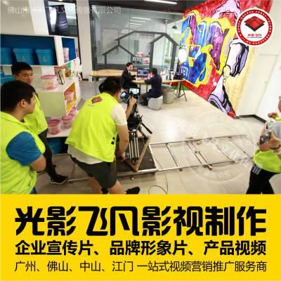 光影飞凡 深圳鲜花饰品宣传广告拍摄、品牌微电影、活动策划