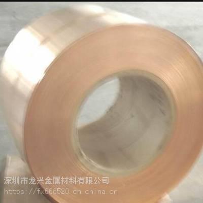 Cu-DHP铜合金Cu-DHP铜带