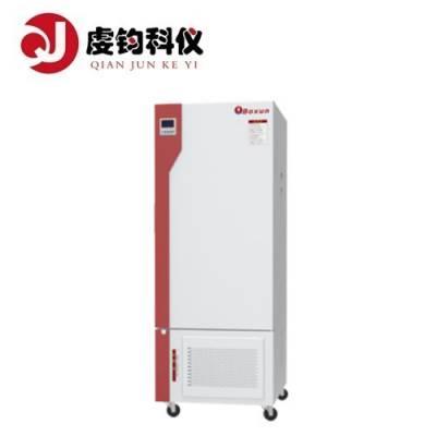 【上海虔钧】BSP-150生化培养箱