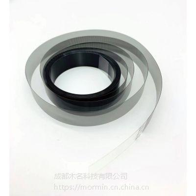 高品质光栅150dpi-15mm-4500mm光栅条喷绘机UV工业平板打印机配件