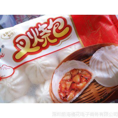 批发速冻产品  雪波比550g面包【叉烧包】早餐店 早餐档 早餐专用
