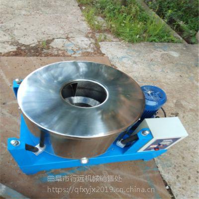 油坊专用小型滤油机 不锈钢离心式食用油去除杂质设备 菜籽油过滤机