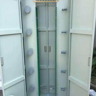 昊星 576芯720芯odf三网合一光纤配线架 配线柜 光配架 机柜 厂家直销