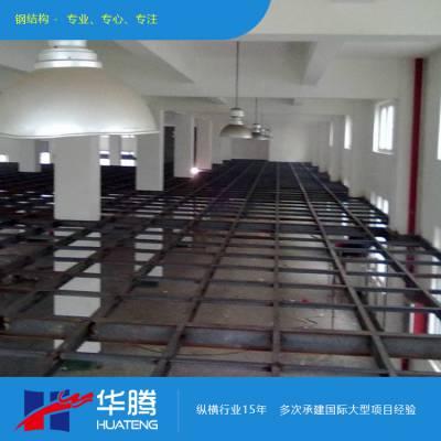 企石钢结构阁楼平台批发市场地址_华腾钢结构