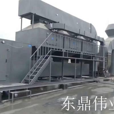 有机废气吸附催化燃烧公司-东鼎伟业公司-催化燃烧公司