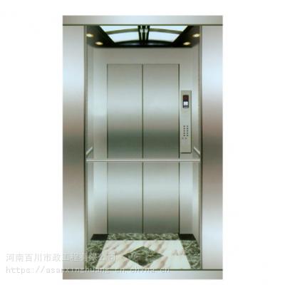 乘客电梯 乘客电梯销售 乘客电梯销售公司 乘客电梯安装 乘客电梯安装公司