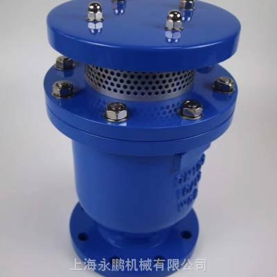 供应FSP高速复合式排气阀