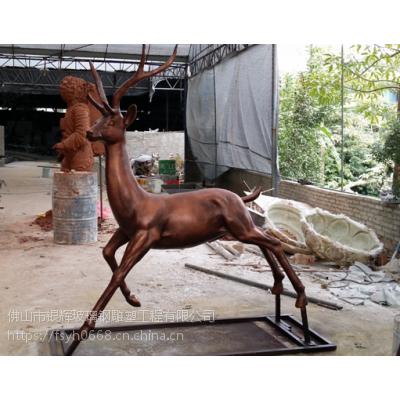 三水森林公园玻璃钢仿真动物小鹿雕塑 佛山动物雕塑厂家