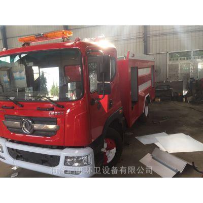 内蒙古消防车10-20方国六东风D9,东风风神,东风专底