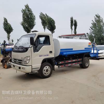 小卡5立方洒水车厂家 国三国五发动机价格