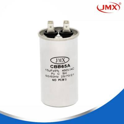 cbb65a启动电容_洗衣机电容_空调专用电容18UFJ450VAC