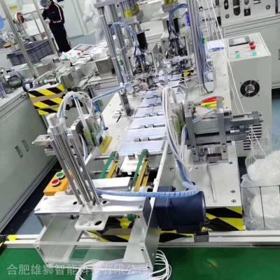 口罩打片前端机自动化口罩生产线 全自动口罩机生产