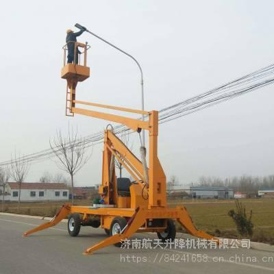 天津HTQB曲臂式升降机品牌就找航天 液压式升降台 电动升降平台车 运货好帮手
