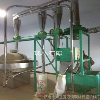 磨坊加工带筛子半自动面粉石磨 玉米面加工中药磨粉 手推石碾景区