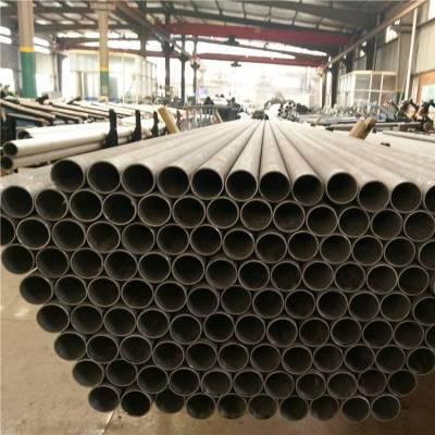 06Cr17Ni12Mo2不锈钢管(316)厂家