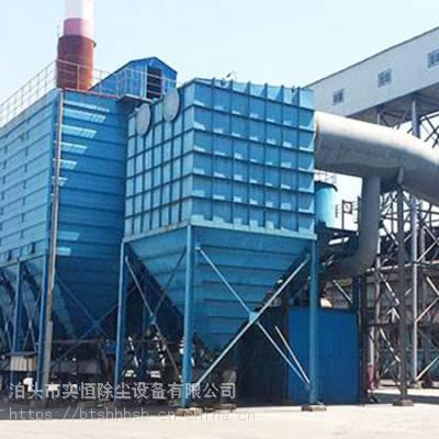 安康矿热炉布袋除尘器实恒LCM长袋脉冲袋式除尘器厂家介绍