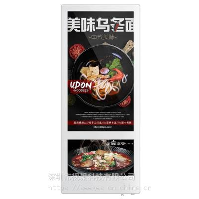 宁夏电梯广告机 壁挂双屏超薄广告屏18.5+10.1寸双屏电梯广告机现货