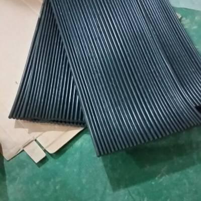 250*16防尘帘 圆柱橡胶条挡尘帘 皮带机挡尘帘