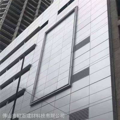 外墙造型铝单板_氟碳烤漆铝单板供应厂家