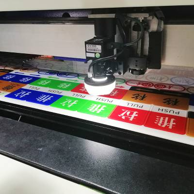 店铺标识牌定制玻璃门推拉标识牌平板UV彩印直喷