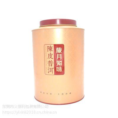 义信利y225一斤装陈皮普洱铁罐 彩印500g柑普茶铁桶 订制小青柑罐子 精美茶叶罐