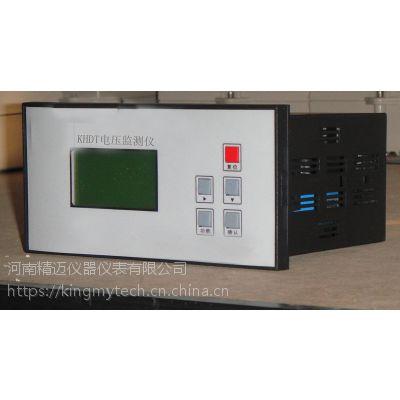 NSDT型系列电压监测仪 国产 精迈仪器