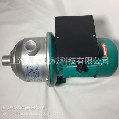 进口wilo威乐水泵宿舍供水增压泵MHI405N-1/10/E/3-380不锈钢楼宇补水增压泵价格