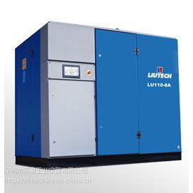 富达固定螺杆式空气压缩机|liutech变频空压机|富达无油涡旋空压机